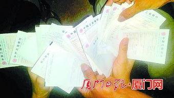 ...在家打牌 债务疑团引警方介入