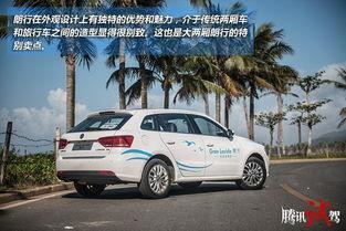 腾讯汽车试驾上海大众朗行-上海大众 朗行
