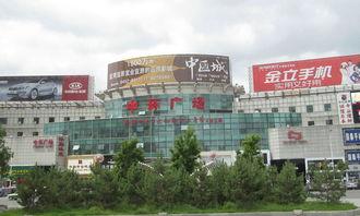 齐齐哈尔旅游 中环广场