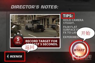 Action Movie FX安卓版 Action Movie FX安卓版下载3.1 官方版