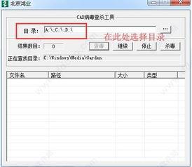 者释放包含恶意代码的文件,使用... 3、木马监控及强力压制
