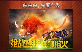 广州恒大队VS香港东方龙狮队备战!