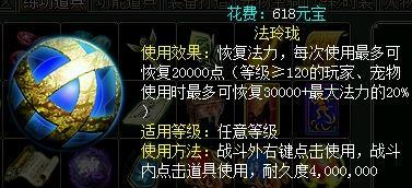异界之超级复制系统 农庄商店4