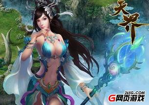乱荒界-哥们网《天界》官方网站:http://tianjie.game2.cn/   好游戏,找哥们!...
