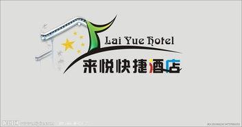 洪七公串串香京东店铺logo-酒店标志图片