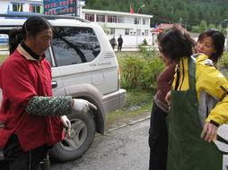 川藏线自助游的 Blog