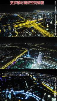 鸟瞰大城市夜景公路车流高清实拍