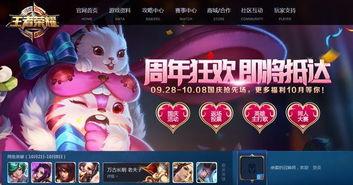 王者荣耀周年庆皮肤 游园惊梦甄姬 免费送 玩家 体验卡
