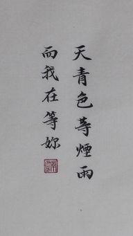 knack词的来源-手写 歌词 来自南零 Nanling的图片分享 堆