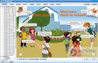 览、课文回想、句子填空、听辨句子、单词排序、听写测试等多种实用...