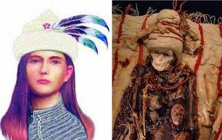 冰恋美尸图-四大美女复原图,香妃尸体被发现依旧飘香