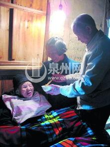 吃丈母娘的大肥b小说-...州七旬女婿照顾岳母44年