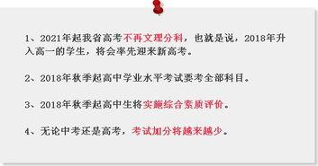 2017南陵县高考时间 地点确定,今年取消三本,还有这些事儿考生 家...