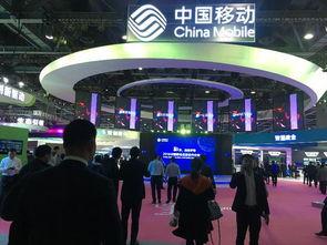 ...邀出席2016中国移动全球合作伙伴大会