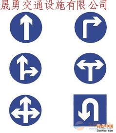 上海标志牌 道路指示牌 交通标志