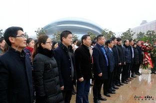 商丘工学院举行毛泽东同志诞辰123周年纪念活动