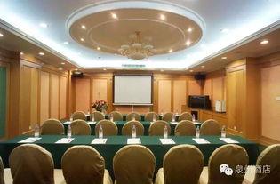 本优惠方案不与其他优惠活动同时... 3、指定会议室为:满庭房、万寿...