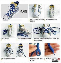 鞋带的花样系法