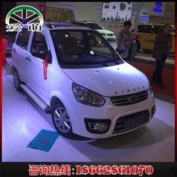 爱萌电动 江苏最大的四轮电动车厂家诚招全国代理加盟商家