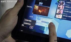 ... 揭秘全球首款安卓4.0平板