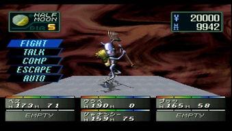 恶灵弑魂师-与其他RPG不同的是,游戏中的己方角色除了男女主人公以外,其他的...