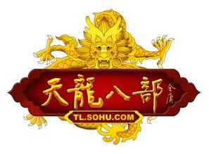 ,以龙这一全球华人的图腾,展现《天龙八部》穿越祥云腾空而起,...