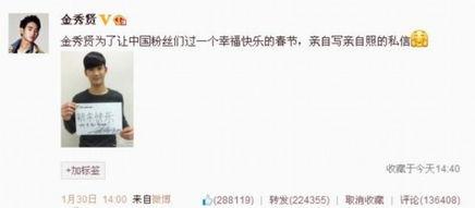EXO鹿晗吴亦凡李易峰李敏镐 盘点微博上一呼百应的大势偶像 组图