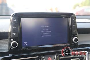 按键控制,载了百度DuerOS技术... 可通过语音控制唤醒智能系统,可...
