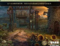 黑文侠传-黑暗传说3 爱伦坡的葬礼 中文版截图图片 游侠图库