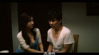 韩国 电影 寄宿公寓2 熟肉 韩语中文字幕资源 请点击
