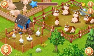 开心农场安卓版,开心农场手机版下载,开心农场免费下载,免费中...