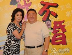 上击九天-腾讯娱乐讯 (文/ )8月3日,都市白领情感话剧《我不离婚》是由中国...