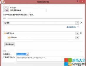 Outlook自动回复怎么设置
