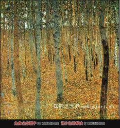 古斯塔夫 克里姆特作品 风景油画