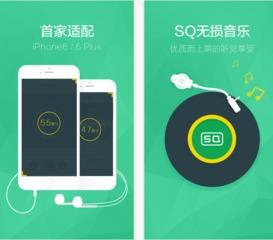 手机QQ音乐 QQ音乐iPhone版下载5.1.1 官方最新版 腾牛下载