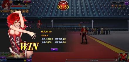 热血拳皇 全新神器系统 让你实力超凡战力无双