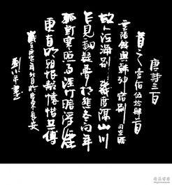 《新唐书艺文志》载《司空曙诗集》2卷.《唐诗百名家全集》所收《...