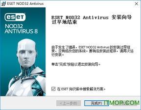 与病毒同行-32 virus