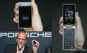 保时捷官方认证手机发布 新机谍报
