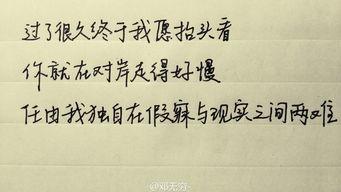 ...写文字 年华 歌词 from陈粒 走马