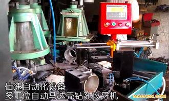 多工位马达壳自动钻孔攻牙组合机 自动钻孔机 自动攻牙机
