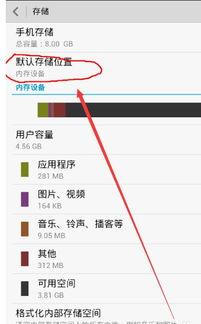 安卓的手机qq接收的文件都是默认在手机内存里,好不好更改为存储...