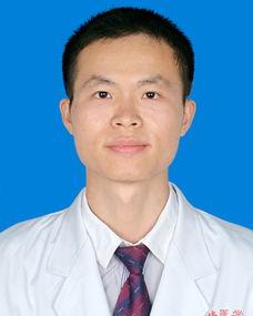 桂林医学院附属医院整形美容外科 小儿外科住院医师 家庭医生在线 家...