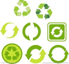 绿色箭头 循环标识图片