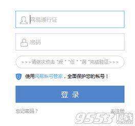 hyxd plus端游正式版下载 hyxd PC plus 最新版下载 9553下载