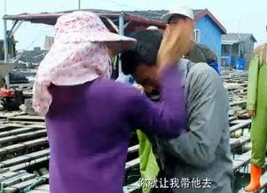 刘德华被农村妇女抓头发扇耳