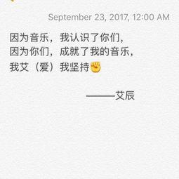 艾辰 追光者 全民K歌,KTV交友社区