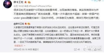 北京赛车pk10单吊一码 林州资讯网