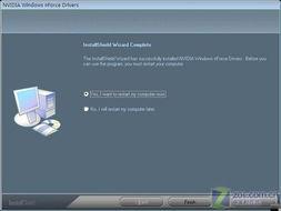 华硕3套酷睿2平台实战Vista安装... 使用的这一版本Intel芯片组驱动程序...