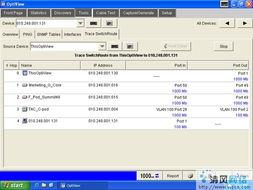 如何从有线网络检测和阻止非法无线网WLAN接入点AP
